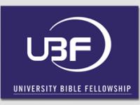 UBF Logo, Form,Offering Envelope, UBF Pennant, UBF Letterhead, brochure etc