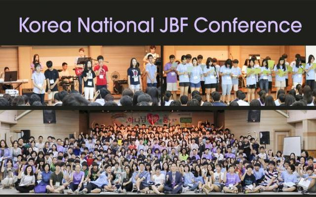 2015 Korea National JBF Conference Report